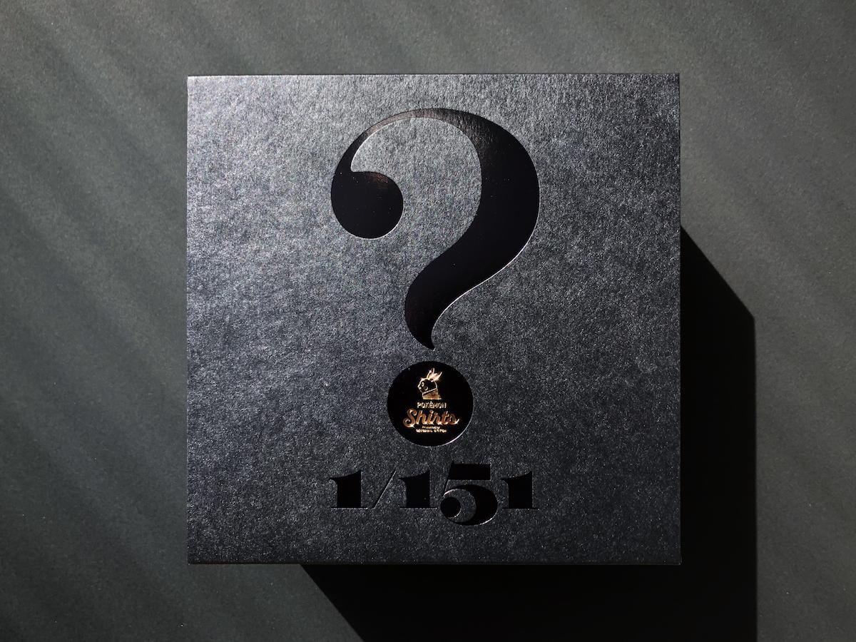 ポケモンからの謎の箱